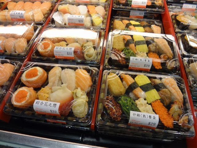 寿司の値段