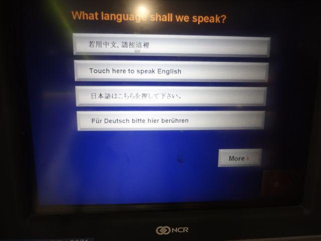 日本語対応ATM